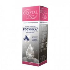Лосьон Api-San Росинка Crystal Line для удаления воспаления из ушной раковины для собак и кошек, 30мл