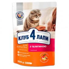 Сухой корм Клуб 4 Лапы Adult Cat Premium для взрослых кошек, с телятиной, 300гр