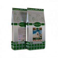 Cухой корм Baskerville HF Sensitive для взрослых собак, 7,5 кг