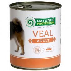 Консерва Natures Protection Adult Veal для взрослых собак весом от 1 до 30 кг, 800гр