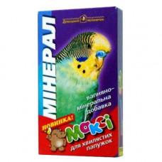 Мелок Макси для волнистых попугаев.