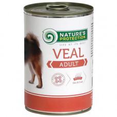 Консерва Natures Protection Adult Veal для взрослых собак весом от 1 до 30 кг, 400гр