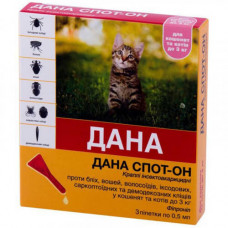 Капли на холку Api-San Дана Спот-Он против блох, вшей и власоедов для котят и кошек весом до 3 кг, 3 х 0,5 мл