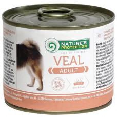 Консерва Natures Protection Adult Veal для взрослых собак весом от 1 до 30 кг, 200гр