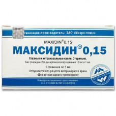 Капли глазные Micro-Plus Maxidin 0,15% при лечении конъюнктивита, кератита для собак и кошек, 5 мл