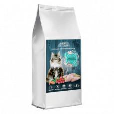 Сухой корм Home Food Супер премиум для кастрированных котов, с кроликом и клюквой, 1.6кг