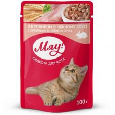 Консерва Мяу для котов, кролик в нежном соусе, 100гр