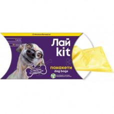 Пакеты для уборки за животными Лайkit, 20шт, желтые
