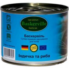 Влажный корм Baskerville для котов, индейка и рыба, 200 г