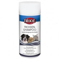 Сухой шампунь Trixie для собак и кошек, 200гр