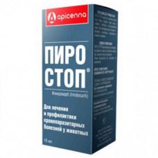 Раствор для инъекций Api-San Пиро-стоп для лечения пироплазмоза для собак 10мл