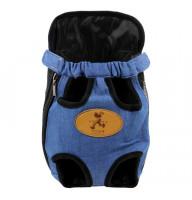 Рюкзак-переноска кенгуру для животных Hoopet HY-2040 L Blue