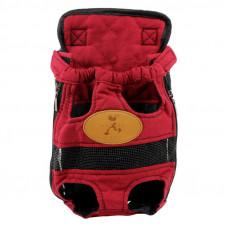 Рюкзак-переноска кенгуру для животных Hoopet HY-6 M Red