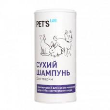 Сухой шампунь Pets Lab для собак, котов, грызунов, 180гр