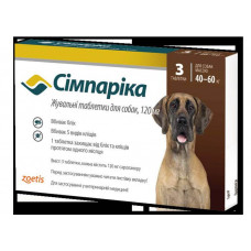 Таблетки Zoetis Simparica для собак массой 40-60 кг от блох и клещей Симпарика - 3 шт