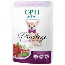 Влажный корм Optimeal для взрослых собак миниатюрных и малых пород с ягнятиной и шпинатом в соусе, 85 г