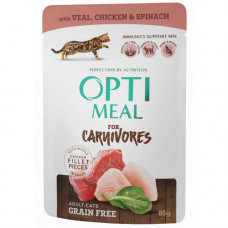 Беззерновой влажный корм Optimeal для взрослых кошек, с телятиной, куриным филе и шпинатом в соусе, 85 г