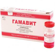 Раствор Micro-Plus Гамавит при инфекционных заболеваниях для животных, 6мл, 5 шт в упаковке