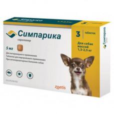 Жевательные таблетки Zoetis Симпарика против блох и клещей для собак от 1,3 до 2,5 кг, 5 мг (цена за 1 шт)