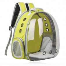 Рюкзак переноска с расширением Pet Cat для домашних животных, Желтый ( код: IBH007Y )
