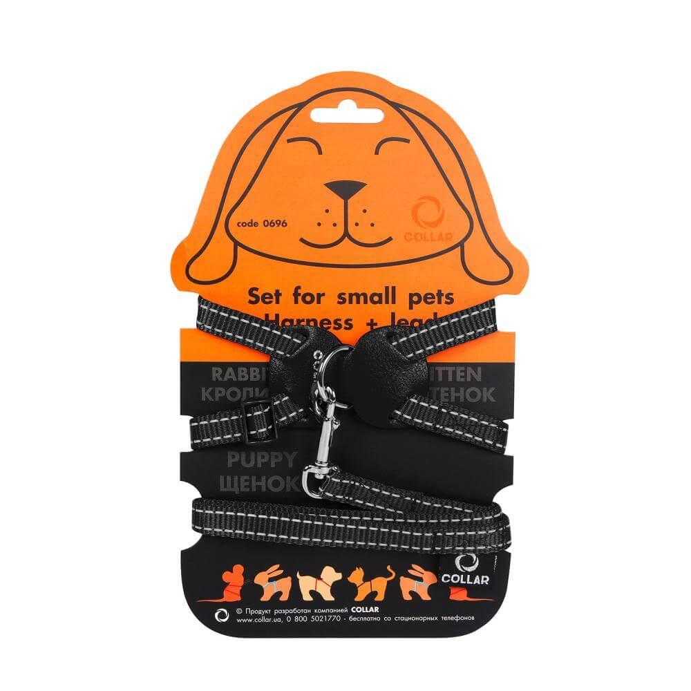 Шлея Dog Extremе нейлон. на планшете для кроликов (ш. 15мм, В:30-45см), черный