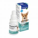 Акаростоп ProVET капли 10мл (д/кошек и собак)