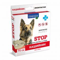 Ошейник а/б  ИНСЕКТОСТОП  ProVET д/собак 70см
