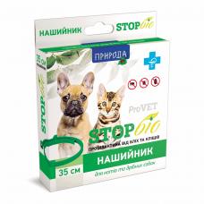 Ошейник а/б  СТОП БИО  ProVET д/кошек и мелких собак 35см