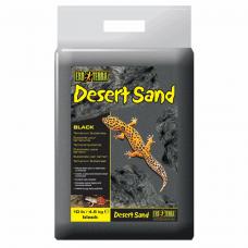 Песок черн. д/рептил. 4,5кг