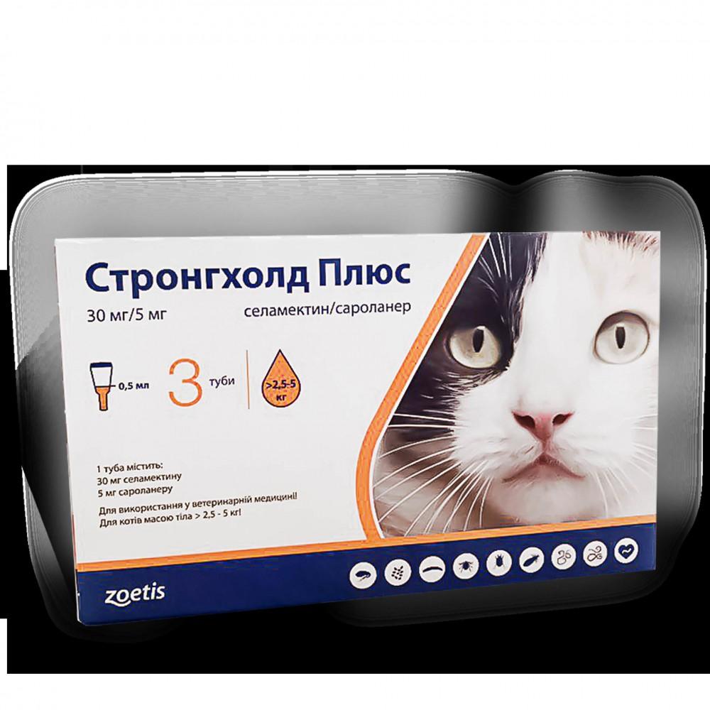 Капли Zoetis Stronghold для кошек 30 мг